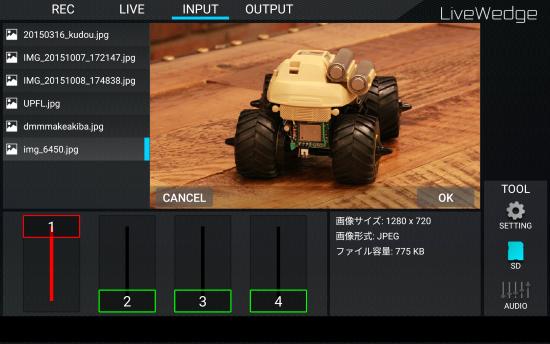 androidapp_060_02_550