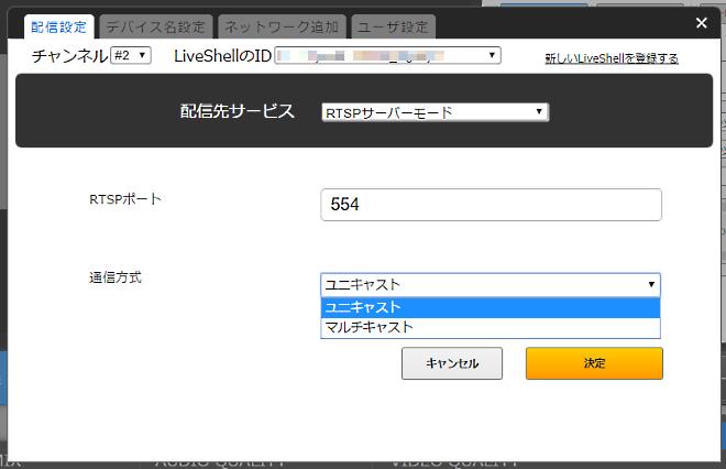multicast_ja_660